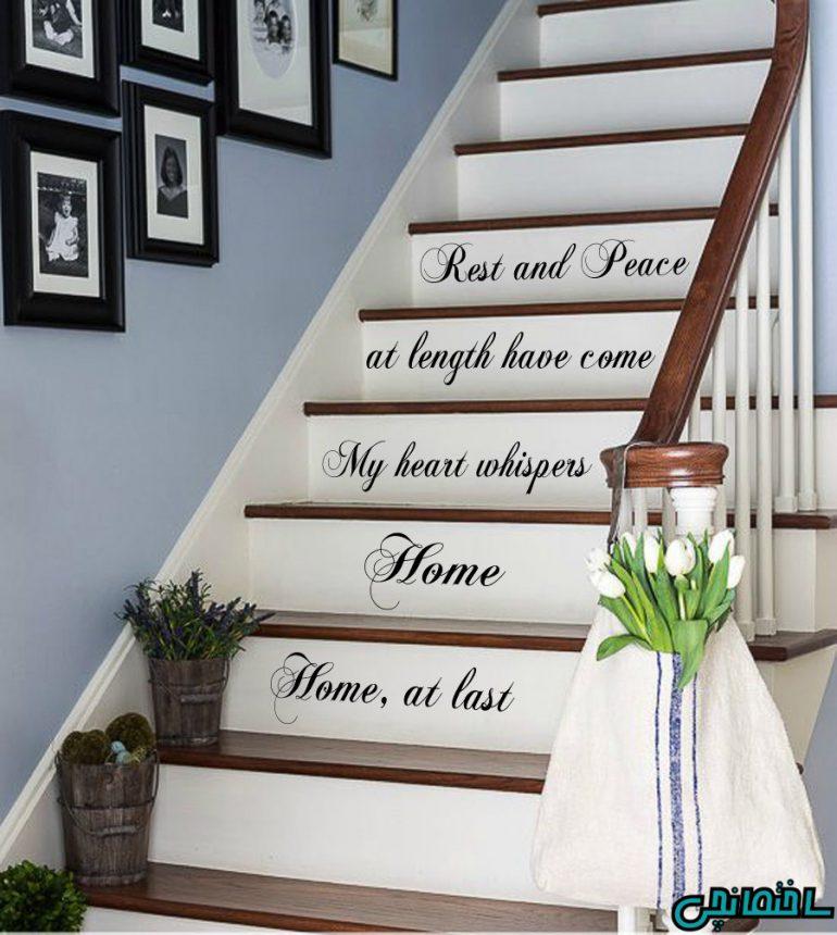 نوشتن جملات کوتاه روی پله ها
