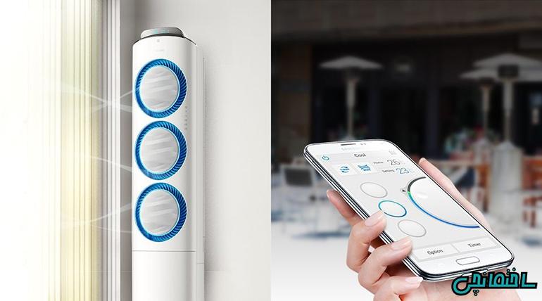 سیستم های گرمایشی و سرمایشی هوشمند