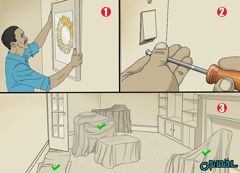 فضای اتاق را آماده سازی کنید