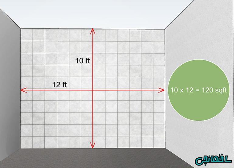 اندازه گیری طول و عرض دیوار