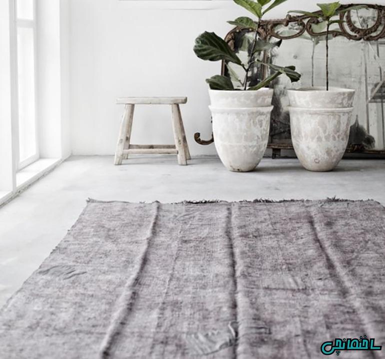 استفاده از فرش خاکستری