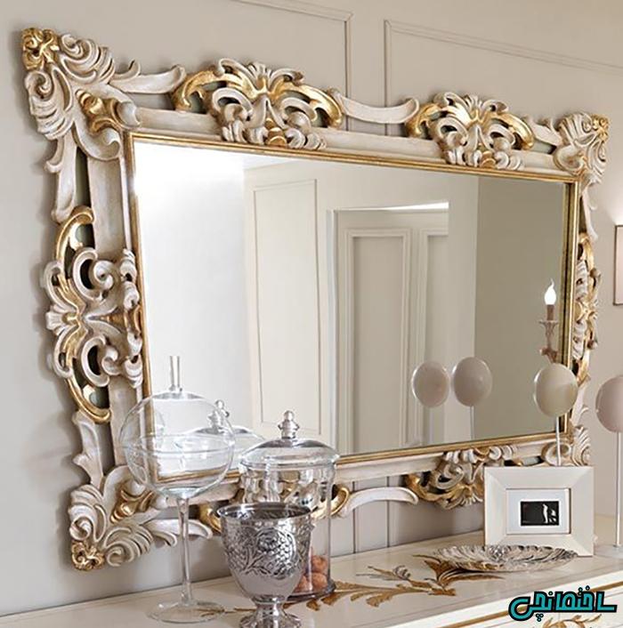 آینه زیبا