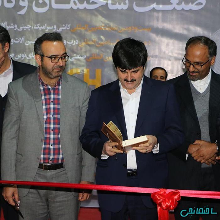%عکس - گزارش افتتاحیه نمایشگاه بین المللی صنعت ساختمان در مشهد