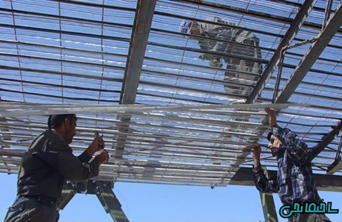 اجرای سقف روفیکس