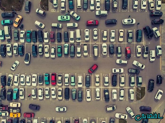 پارکینگ مزاحم