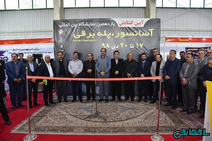 %عکس - میزبانی اصفهان از نمایشگاههای آسانسور، پلهبرقی و تکنولوژی ساختمان
