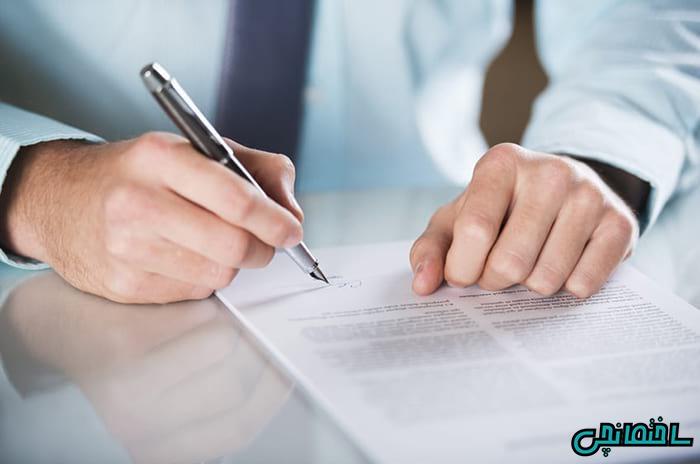 بررسی 10 مورد از قراردادهای پیمانکاری