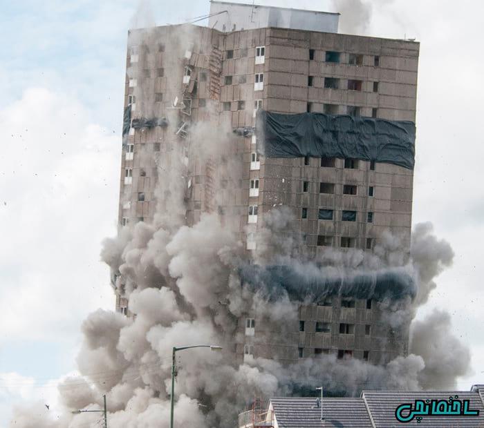 مهندسی تخریب ساختمان