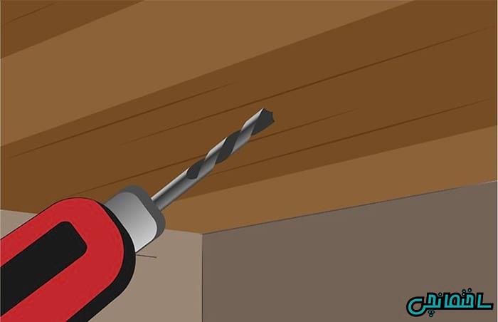 سوراخ درون سقف برای نصب قلاب
