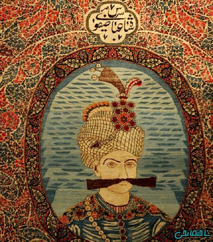 فرش طرح شاه عباسی