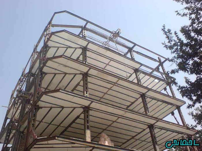 سازه ساخته شده با سقف کرومیت