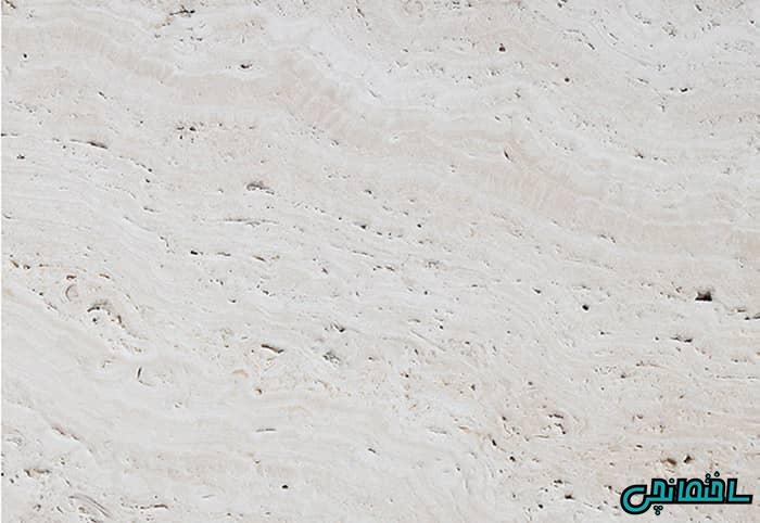 سنگ تراورتن سفید