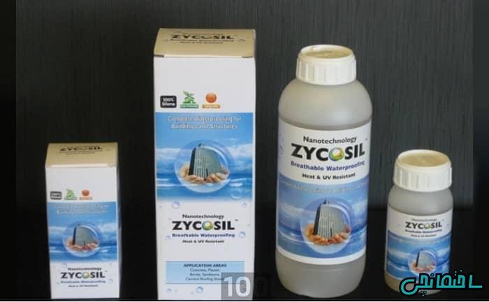 محلول زایکوسیل