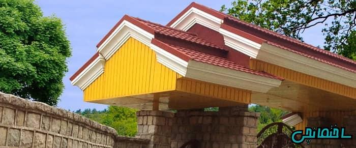 سقف شیروانی فلزی