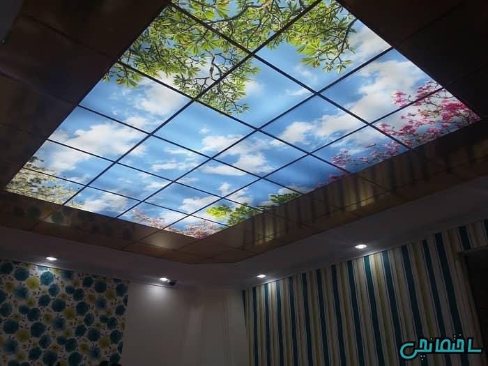 سقف مجازی