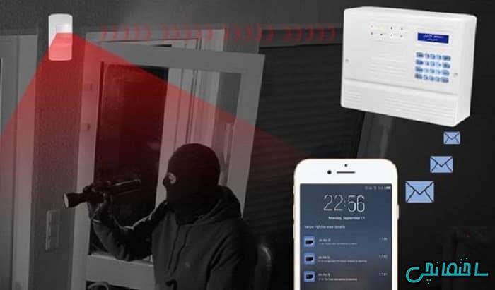 تلفن کننده اظطراری دزدگیر