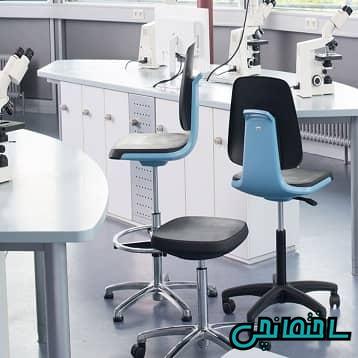 صندلی آزمایشگاه