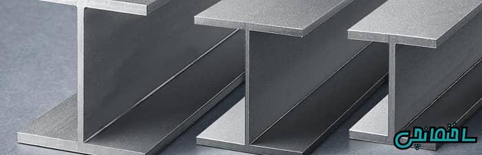 تیرآهن IPE و کاربرد آن در ساختمان سازی